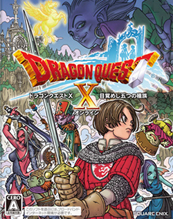 dragon_quest_x_box_art