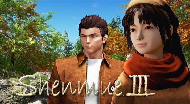 Shenmue 3.jpg