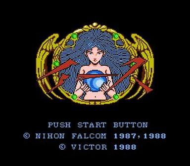 Ys Famicom Title Screen