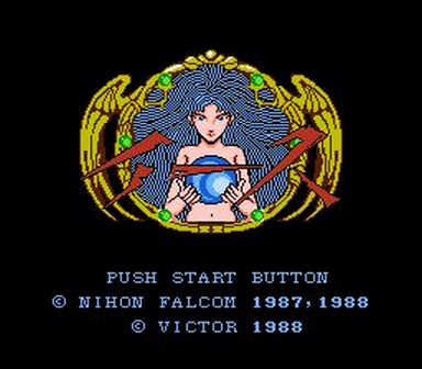 Ys Famicom Title Screen